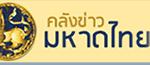banner_41_1
